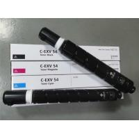 Buy cheap C-EXV54 Canon Toner Cartridge 1% Defective Rate For Canon Imagerunner Advance from wholesalers