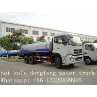 Quality 2000 gallon to 4000 gallon  cistern truck for sale wholesale