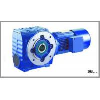 Quality SAF Series Helical Worm Gear Motor wholesale