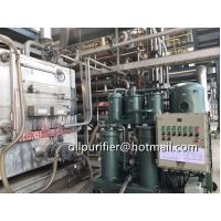 China Coal Grinder Oil Purifier,cooling liquid filtration device,Lubricant Oil Vacuum Dehydrator site working,lube oil dewater on sale