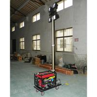 Quality gasoline generator mobile light tower 2000W lamps wholesale