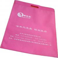 Quality Pink imprinted Non - woven Custom Cotton Reusable Shopping Bag  with lamination   wholesale