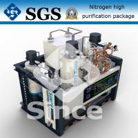 Quality Plus Hydrogen Remove Oxygen Gas Purification System 100-5000Nm3/h Capacity wholesale