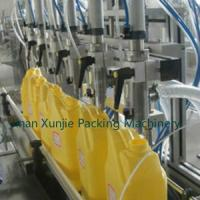 Quality 50-500ml Cotton Seed Oil Packing Machine wholesale
