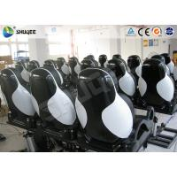 Quality Electronic System 5D Luxury Chair With Spray Air And Water wholesale