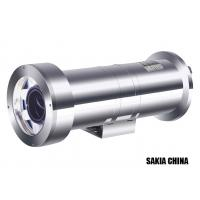 Quality Exd II Night Vision Fixed Explosion Proof CCTV Camera Housing With Illuminator wholesale