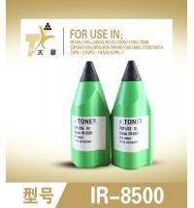 Quality Powder toner for Canon IR8500 Copier Toner Refilling Bulk wholesale