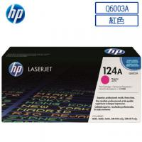 Quality HP Q6003A Magenta Color Toner Cartridge With Original Quality 2kgs per piece can print 2000pages,2 years warranty wholesale