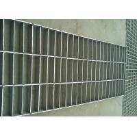 Quality Mild Steel Galvanzied Steel Grating Drain Cover Flat Bar Customized wholesale