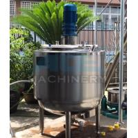 Quality 1000L Stainless Steel Vacuum Mixer Tank With Pump And Filter Chemical Reactor Agitator With Filter wholesale