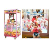 Quality Classic Design Gift Vending Machine for Credits Exchange for 4D cinema , 5D theater system wholesale