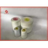 Quality Industrial Polyester Yarn 100% Spun Polyester Sewing Thread For Weaving , Knitting wholesale