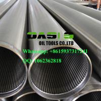 Buy cheap Continuous slot wire wrapped johnson type water well screens China supplier product