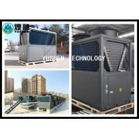 Quality Cooling Only Central Air Conditioner Heat Pump For Hotel And Other Commercial Stores wholesale