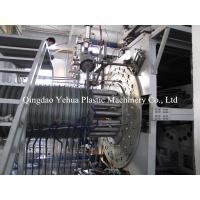 Quality good quality pe/hdpe corrugated drain pipe drainage production line extrusion machine manufacturing for sale wholesale