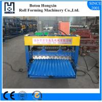 Quality Galvanized Plate Corrugated Sheet Roll Forming Machine 13 Rows Rollers wholesale