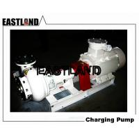 Buy cheap Bomco/Emsco F1600 Triplex Mud Pump Charging Centrifugal Pump from China from wholesalers