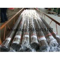 Small Diameter Stainless Tubing For Heat Exchanger 304L Corrosion Resistant