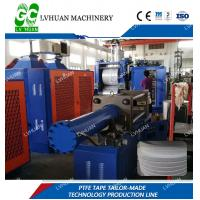 Quality Double Shaft Tape Rewinder Machine Accurate Slitting Steady Operation Fast Speed wholesale