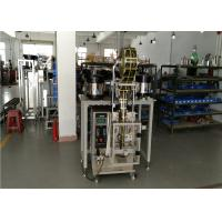Quality CE Certification Automatic Sachet Packaging Machine For Pill Tablet And Capsule wholesale