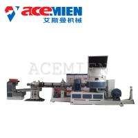 Quality Agglomerate Plastic Granules Making Machine Low Energy Consumption Durable wholesale