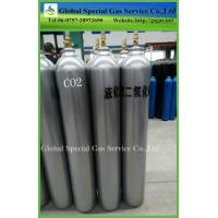 China High Pressure Seamless Steel Gas Cylinder Medical Nitrous Oxide Cylinder for sale on sale