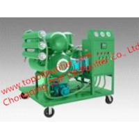China Economical Single Vacuum Oil Reclaiming Unit , saving 40% power,fully to remove water,gas and particles on sale