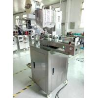 China Beef sause paste filling packing machine automatic back sealing pouch on sale