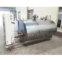 Cheap Professional Small Scale Milk Processing Machine Equipment For Sale Stainless Steel Milk Cooling Tank/Milk Cooling Tank for sale