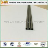 Cheap China Suppier CE Approved Stainless Steel Tube Refrigeration for sale