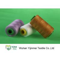 Cheap Bright Colored Polyester Core Spun Thread for Sewing Machine Abrasion Resistance for sale