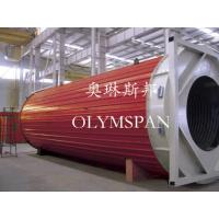 Quality Hot Oil Fired Horizontal Thermal Oil Boiler High Efficiency For Plastic / Rubber wholesale