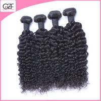 China Afro Kinky Curl Hair For Fashion Black Women Best Selling Brazilian Loose Curly Virgin Hair on sale