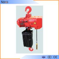 Quality Lifting Electric Chain Hoist / Hoist Lift with Electric Trolley wholesale