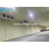 Quality Low Temperature Industrial Cold Storage Fully Automatic Computer Control wholesale