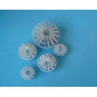 Quality Polyhedral Ball wholesale