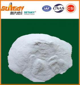 good price China made construction HPMC white powder for self-adhesive mosaic tile fiberglass mesh