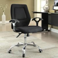 Quality Ergonomic Home Office Computer Chair Adjustable Height With Armrest / Wheels wholesale