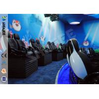 Quality Happy Children 5D Movie Theater With Blue Fiberglass Luxury Chair wholesale