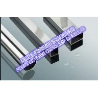 Buy cheap Square Metal Tube Welded Stainless Steel Pipe Perforated Filters Inline Water product