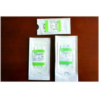 Buy cheap Silk braided non-absorbable sutures 10/0 with CE certificate OEM/ODM from wholesalers