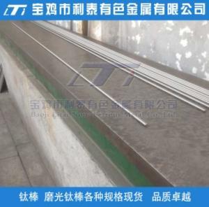 China Titanium bar Gr1 Gr2 Titanium alloy bar Gr5 Gr.7 Gr9 ASTMB348 on sale