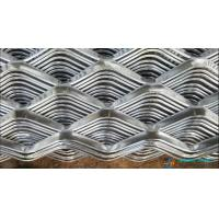 Cheap 100*200mm Excellent Corrosion Resistance Aluminum Expanded Metal ASTM Standard for sale