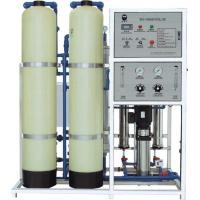 Quality RO Pure Water Equipment (450 L/H) wholesale