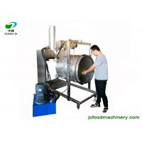 Cheap industrial stainless steel Distillers Grain Dewatering Machine with hydraulic pressure for sale