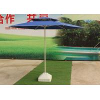Quality Steel Tube Blue Sun Beach Umbrella With 30L Water Tank Base , Easy Open wholesale