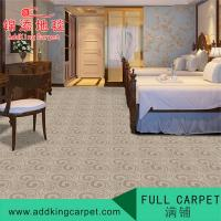 Quality wall to wall hotel corridor carpet rug china factory ADLU002 wholesale
