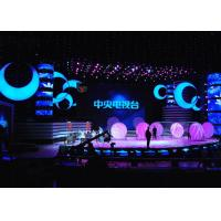 Quality P3 Super HD Rental LED Displays , stage background led screen Die casting Cabinet wholesale