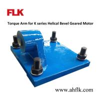 Quality Torque Arm for KA series Hollow Shaft Helical Bevel gearbox wholesale