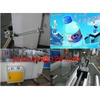 Quality Middle Sealing Plastic Bag Making Equipment For Water Bottle wholesale